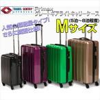 (Mサイズ)超軽量ハードキャリー TSAロック搭載 グレートギアライトキャリーケース 鏡面加工 スーツケース トラベルケース ポイント10倍