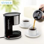siroca シロカ  crossline ドリップ式コーヒーメーカー SCM-401 ポイント10倍