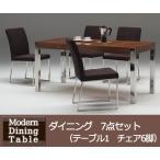 ショッピングモダン モダンデザイン ダイニング 7点セット(テーブル1*チェア6脚)(代引き不可)