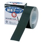 製本テープ 布  BK-C356 04764