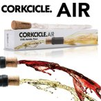 ショッピングAIR CORKCICLE AIR コークシクル キャンティーン エアー スティック ワインクーラー 5064 挿したまま注げる コルクタイプ ワイン クーラー ポイント10倍