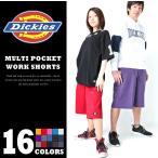 Dickies ディッキーズ 42283 セルフォンポケットワークショーツ ショーツ 半ズボン ワークパンツ ダンス ポイント10倍