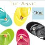ショッピングオカビー OKA b. オカビー Annie アニー  コンフォートサンダル キャンディーのようなPOPでカラフルビーズがポイント
