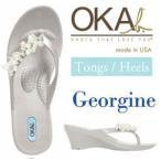 ショッピングオカビー OKA b. オカビー Georgine ジョルジーヌ 2014