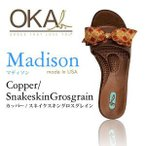 ショッピングオカビー OKA b. オカビー Madison マディソン Copper Snakeskin カッパー・スネイクスキン取外し可能なリボンとポップなカラーがポイント