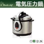 ショッピング圧力鍋 ワンダーシェフ e-wonder 電気圧力鍋 4L レシピ本付き GED-A40