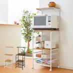 ショッピングレンジ レンジワゴン キッチン キャスター コンセント 収納 レンジ台 省スペース 大容量
