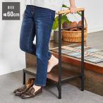 手すり付き玄関台 幅60cm 玄関台 玄関 台 踏み台 ステップ 木製 玄関ステップ 段差 軽減 靴 昇降台 補助具 足場 代引不可