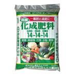 GS 高度化成肥料14-14-14 2kg