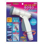 TOYOX・スーパープッシュノズル・N-37 園芸機器:散水・ホースリール:散水パーツ