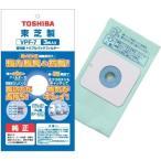 東芝 TOSHIBA 高性能トリプルパックフィルター VPF-7 VC-PG312・PG212・S300E・S200E・S100EX用