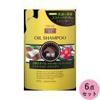 熊野油脂 ディブ 3種のオイル シャンプー 馬油 椿油 ココナッツオイル 400ML 6点セット 代引不可