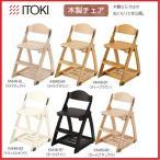 イトーキ 学習椅子 学習チェア 木製チェア キッズチェア 木製