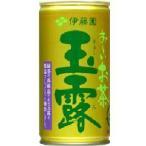 伊藤園 お〜いお茶 玉露 190g×30本 1ケース おーいお茶