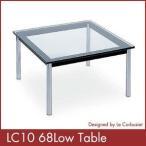 ル コルビジェ LC10 テーブル 68cm四方 Le Corbusier コルビジェ デザイナーズ 家具 1年保証付 ポイント10倍