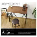 スツール アンジェ ange iwnk-92 椅子 チェア 背もたれなし 北欧 革 レザー アンティーク レトロ 金属製 アイアン 鋲 おしゃれ 代引不可 ポイント10倍