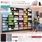 ショッピング本棚 本棚 ラック シェルフ 1cmピッチ 大量収納 MEMORIA 棚板が1cmピッチで可動する 深型オープン幅120.5 FRM-0108 代引不可 ポイント10倍