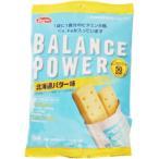 バランスパワー 北海道バター味 6袋(12本) ポイント10倍