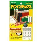 ニチバン マイタック PCインデックス 青枠 15シート(135片) PC-133B ポイント10倍
