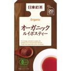 Yahoo! Yahoo!ショッピング(ヤフー ショッピング)日東紅茶 オーガニック紅茶 ルイボスティー ティーバッグ 20袋(1.5g×20袋) 三井農林