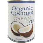 むそう商事 オーガニックココナッツクリーム 400ml ポイント10倍