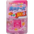 虫コナーズ リキッドタイプ 180日用 微香性 ローズフラワーの香り 400ml ポイント10倍