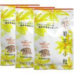 阿蘇自然の恵み総本舗 菊芋の小粒 100錠×3袋 ポイント10倍