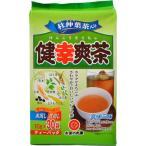 お茶の丸幸 健康爽茶 ティーバッグ 10g×30袋 ポイント10倍