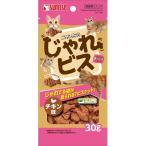 サンライズ 猫用おやつ ニャン太のじゃれビス チキン味 30g
