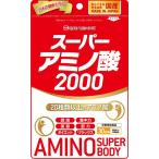 ミナミヘルシーフーズ スーパーアミノ酸2000 300粒 代引不可
