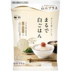 神明 白米プラス まるで白ごはん 1.8kg ポイント10倍