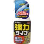 ソフト99 フクピカトリガー 強力タイプ 洗車&WAX W-136 00494 400ml ポイント10倍
