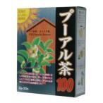 太陽がいっぱい プーアル茶100 30包