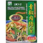 三育 植物原料だけを使ったチンジャオロース(青椒肉絲)の素 100g