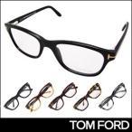 TOM FORD トムフォード シングルマン FT5178 メガネフレーム サングラス アイウェアー 送料無料
