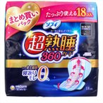 ユニ・チャーム ソフィ 超熟睡ガード360 特に多い夜用 羽つき 36cm 18枚入