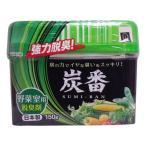 小久保工業所 炭番 野菜室用脱臭剤(約150g)