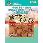 ドギーマンハヤシ 食品事業部 無添加良品 鶏ササミチップス 150g ポイント10倍