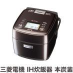 ショッピング炊飯器 三菱電機 IH炊飯器 3.5合 本炭釜 NJ-SW069-B 黒銀薪
