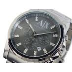 ショッピングアルマーニ アルマーニ エクスチェンジ ARMANI EXCHANGE クロノグラフ 腕時計 AX2092