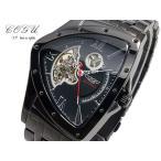 コグ COGU 流通限定モデル スケルトン 自動巻 メンズ 腕時計 BNT-N-IPBK ポイント10倍