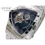 コグ COGU 流通限定モデル スケルトン 自動巻 メンズ 腕時計 BNT-N-BK ポイント10倍