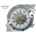 コグ COGU フルスケルトン 自動巻 メンズ 腕時計 BNSK1-WH ポイント10倍