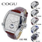 ショッピング自動巻き コグ COGU 自動巻き メンズ 腕時計 C62-WBR ホワイト-シルバー/ブラウン ポイント10倍