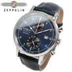 ツェッペリン ZEPPELIN ノルドスタン クオーツ メンズ クロノ 腕時計 7578-3 ポイント10倍