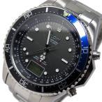 エルジン ELGIN ソーラー 電波 メンズ 腕時計 FK1400S-BLP ブラック/ブルー