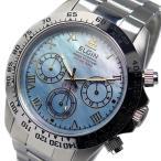 エルジン ELGIN クロノ クオーツ メンズ 腕時計 FK1406S-BL ブルーシェル