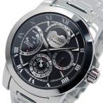 セイコー SEIKO プルミエ Premier メンズ クオーツ 腕時計 SRX013P1 ブラック ポイント10倍