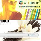 ショッピングビタボン ビタボン VITABON WHITE バニラ&グリーンティー ビタミン水蒸気スティック 電子タバコ ホワイト