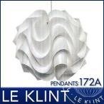 レ・クリント LE KLINT レクリント PENDANTS 172A 北欧デザイン ペンダントライト 照明 ポイント10倍